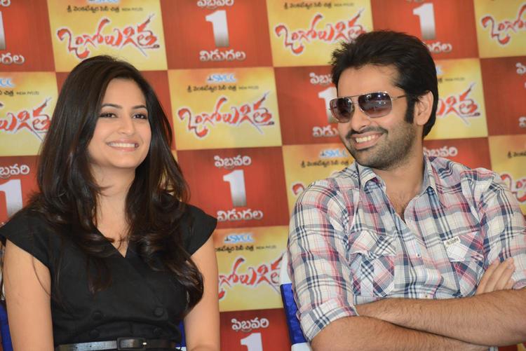 Ram And Kriti Smiling Still At Ongole Gitta Movie Press Meet