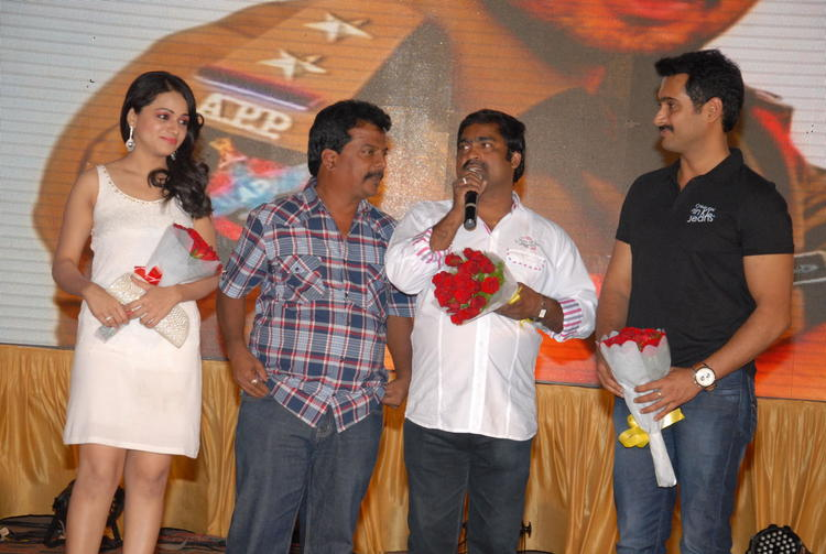 Uday And Reshma With Guests At Jai Sriram Audio Launch Function