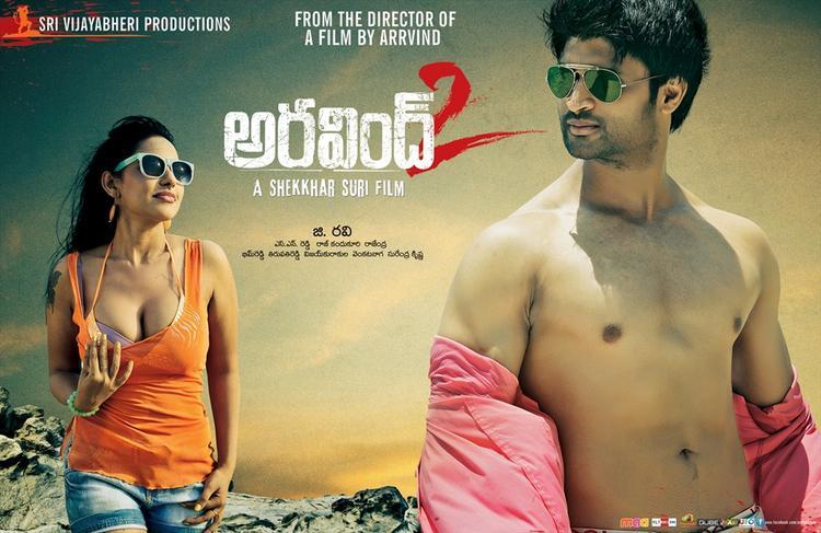 Srinivas And Kamal Latest Photo Wallpaper Of Movie Arvind 2 Movie