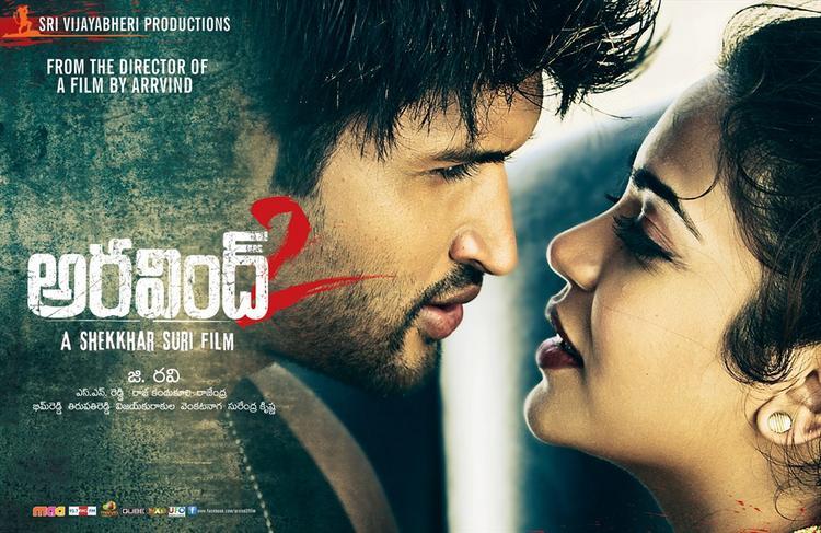 Srinivas And Kamal Sexy Look Photo Wallpaper Of Movie Arvind 2 Movie