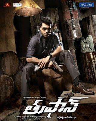 Ram Charan Teja Angry Look In Toofan Telugu Movie Poster