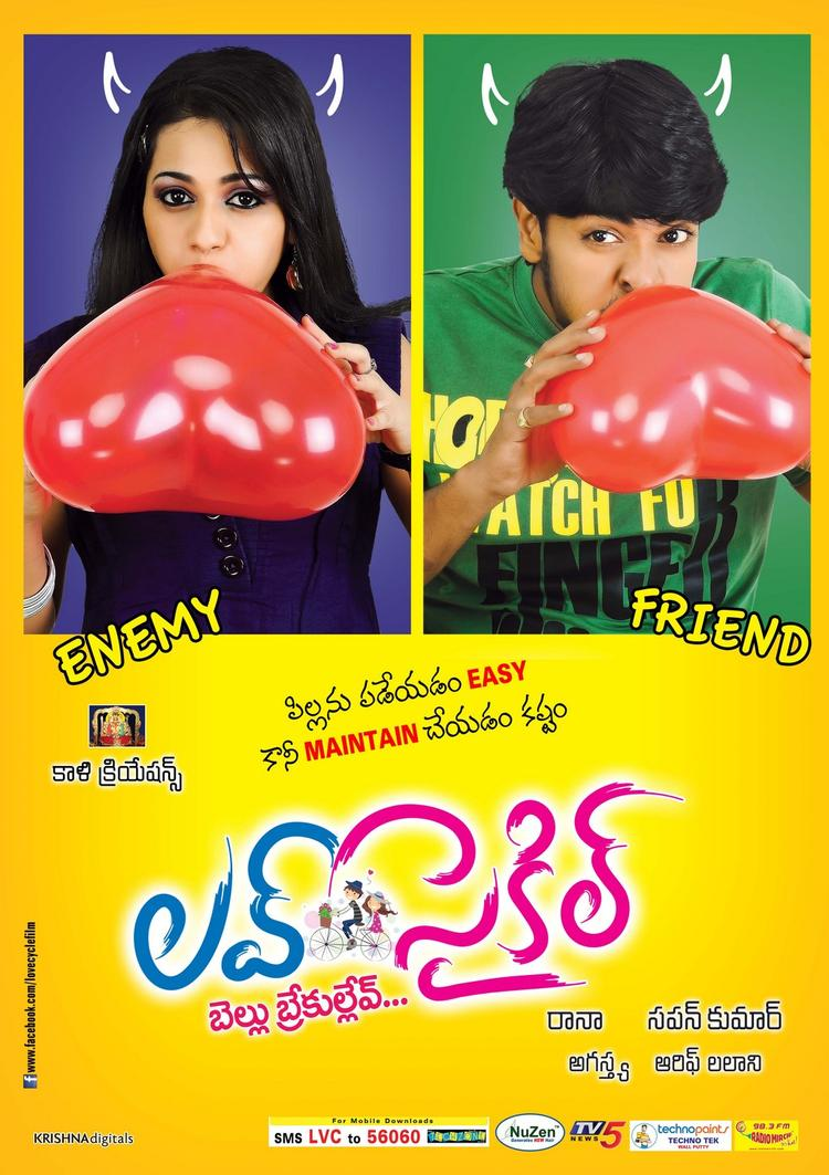Srinivas And Reshma Blowing Air Into Love Balloon Photo Poster Of Movie Love Cycle