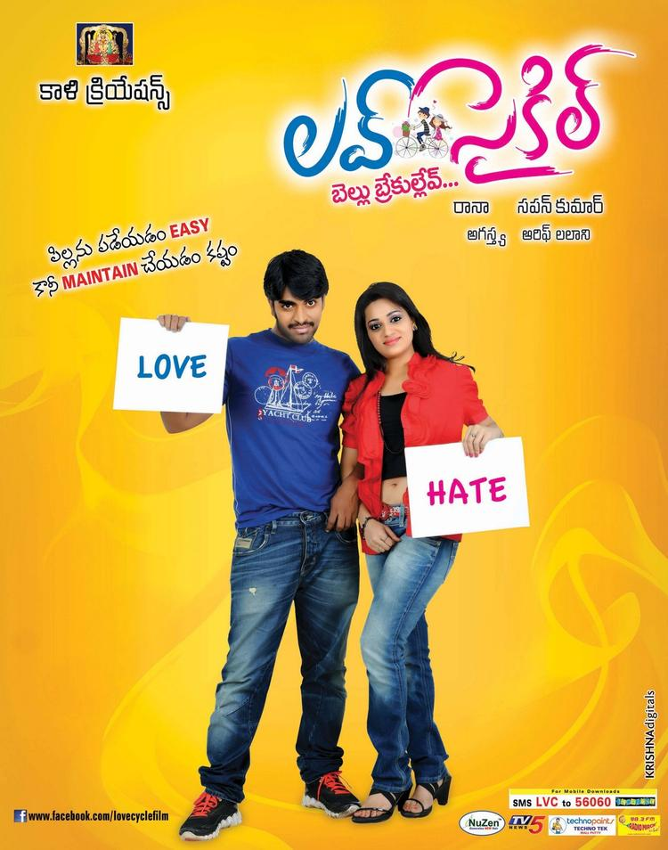 Srinivas And Reshma Showing Love Hate Pla Card Photo Poster Of Movie Love Cycle
