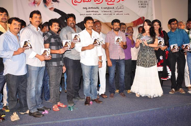 Chandu,Srinu,Charmy,Saranya And Others Graced At Prema Oka Maikam Movie Audio Release Function