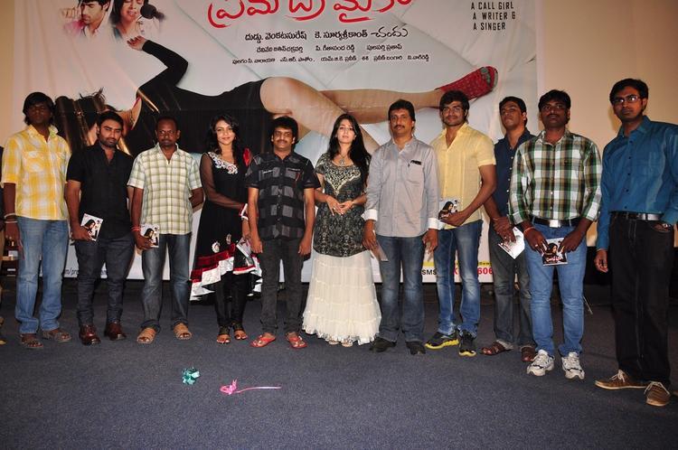 Saranya,Charmy,Chandu,Srinu And Others Clicked At Prema Oka Maikam Movie Audio Release Function