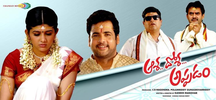 Aasa Dosa Appadam Movie Wallpaper