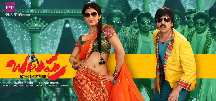 Shruti And Ravi Teja Song Still In Balupu Movie Poster
