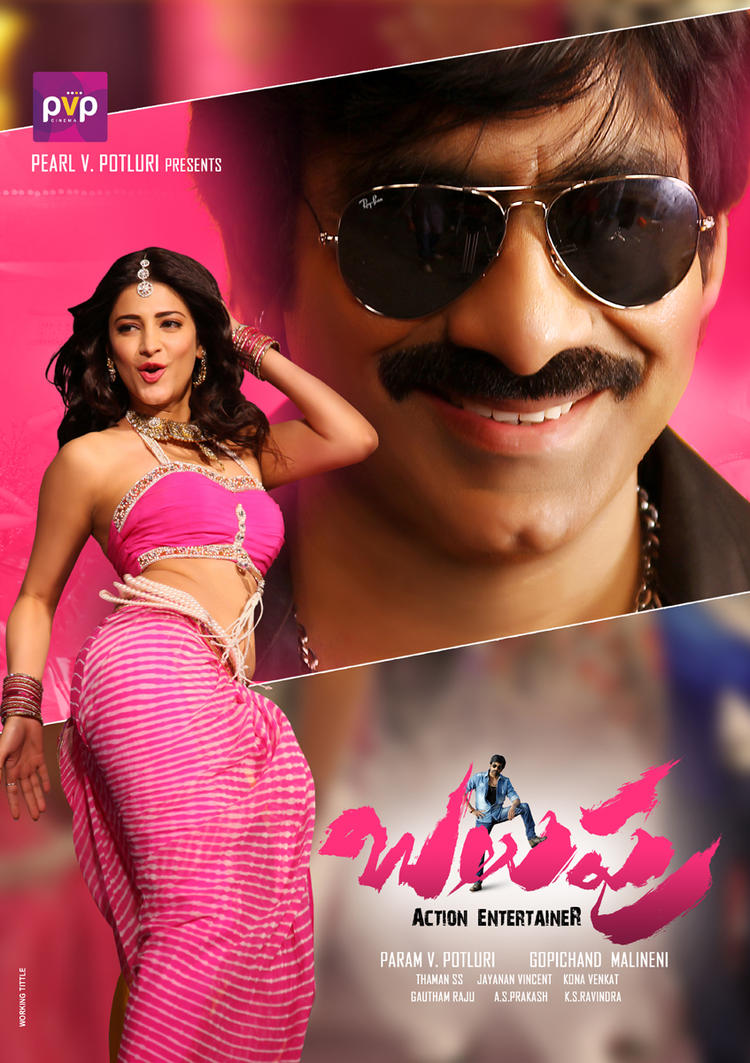 Telugu Movie Balupu Shruti Sexy Dance Pose Wallpaper