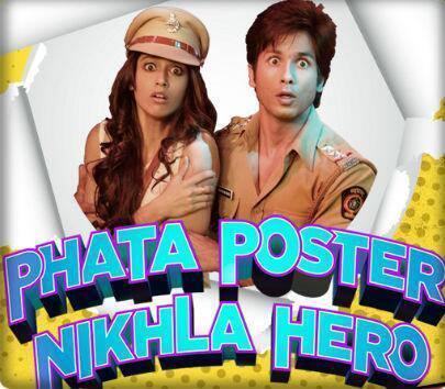 Phata Poster Nikla Hero Shahid And Ileana Funny Poster