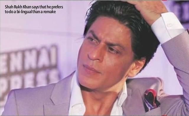 Shahrukh Khan Nice Look For Screen Magazine August 2013 Issue