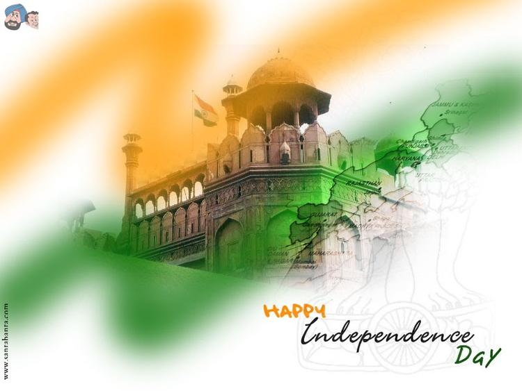 67th Happy Independence Day Greetings