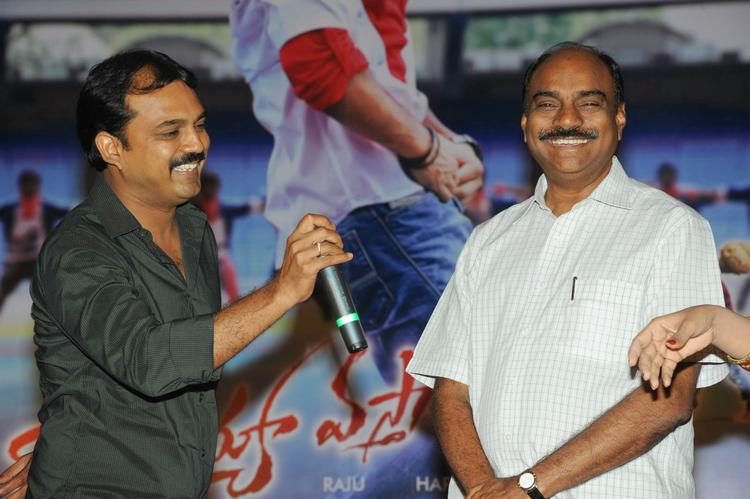 Guests Are Cool Smiling Look At Ramayya Vastavayya Audio Release Function