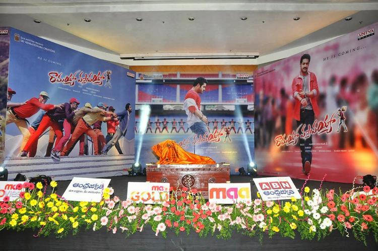 Ramayya Vastavayya Audio Release Function Still