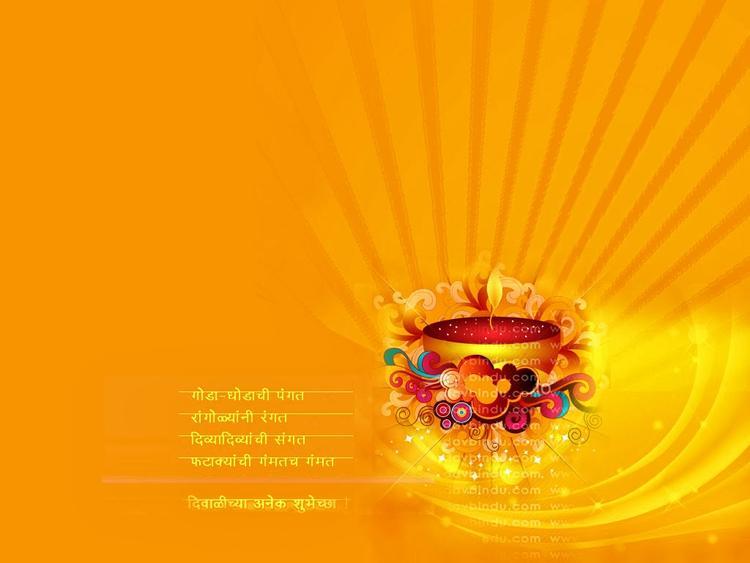 Happy Diwali or Deepawali 2013 HD Wallpaper