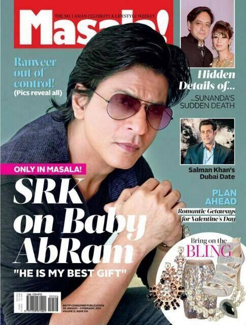 King Khan SRK Fresh And Handsome Look On The Covers Of Masala 2014 Issue