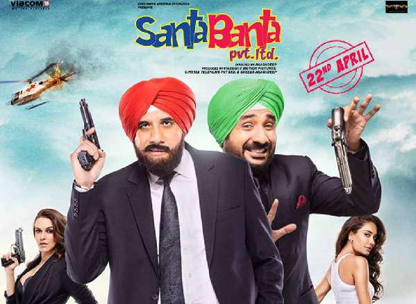 Boman Irani, who recently busy with the promotion of  Santa Banta Pvt. Ltd., said this movie doesn't hurt religious sentiments.