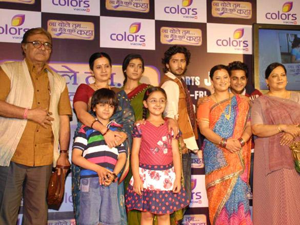 Family of Colors New Serial - Na Bole Tum.. Na Meine Kuch Kaha