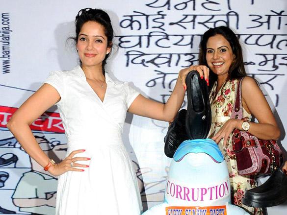 Nandini Singh,Vidya Malavade at Viren Shah's Happy Slappy party