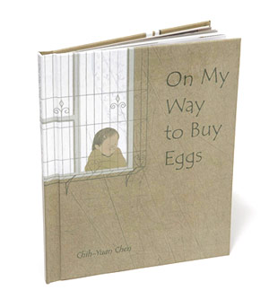On My Way to Buy Eggs by Chih-Yuan Chen