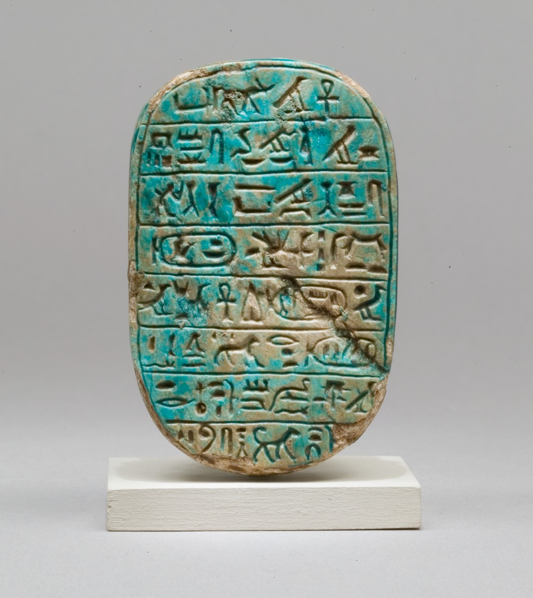 Commemorative Scarab Of Amenhotep Iii Recording A Lion