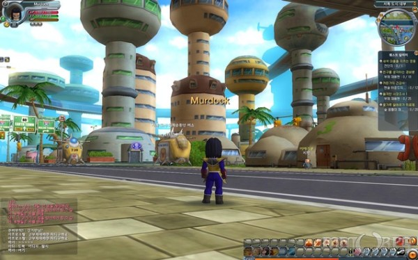 Dragon Ball Online Screenshots MMORPGcom