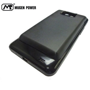 Mugen Battery & Back Cover - Samsung Galaxy S2 - 3200 mAh