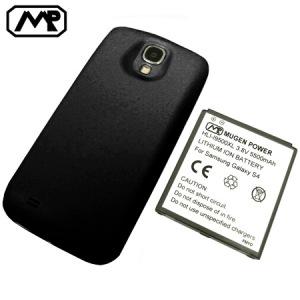 Mugen Samsung Galaxy S4 Extended Battery (5500mAh) - Black