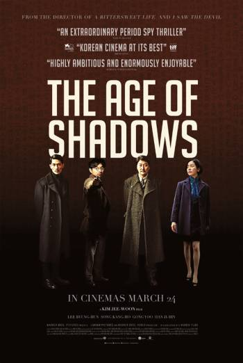 Image result for THE AGE OF SHADOWS ( 2016 ) POSTER
