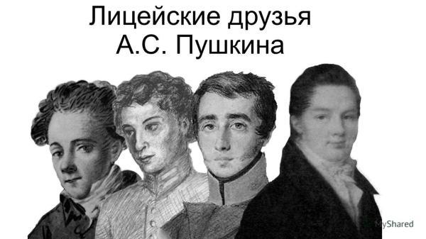 "Презентация на тему: ""Лицейские друзья А.С. Пушкина. Самые ..."