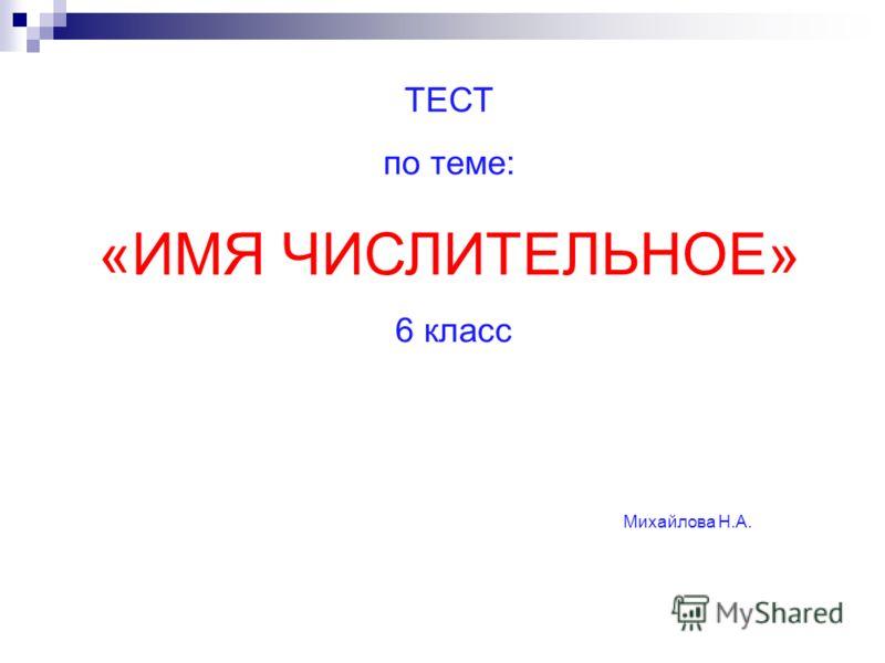Тест по теме экономика класс ответы Тест по теме экономика  тест по теме экономика 11 класс ответы