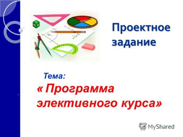 Графические Работы По Черчению - advancestatya