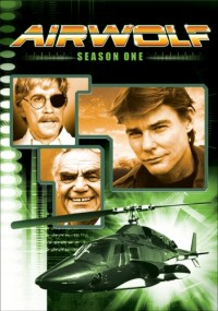 Airwolf: Season One DVD cover art