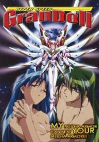 DVD cover art for Hyper Speed Grandoll