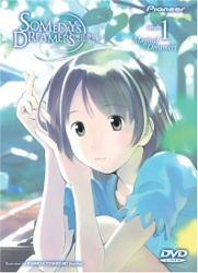 Someday's Dreamers, Vol. 1: Magical Dreamer DVD cover art