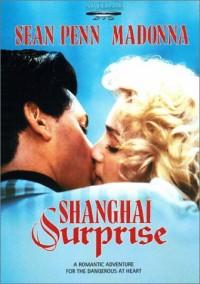 DVD cover art for Shanghai Surprise