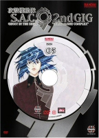 DVD cover art for Ghost in the Shell: Stand Alone Complex: 2nd Gig, Vol. 5