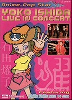 DVD cover art for Yoko Ishida: Live in Concert
