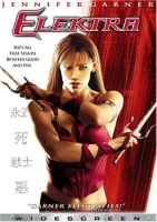 Elektra DVD cover art