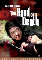 DVD cover art for Hand of Death
