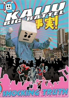 Kaiju Big Battel: Shocking Truth DVD cover art