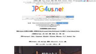 Jpg4 : JPG4.us free image search engine, - ip, whois and ...