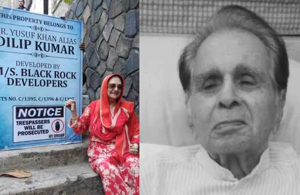 Dilip Kumar's Pali Hill property dispute: SC says firm can ...