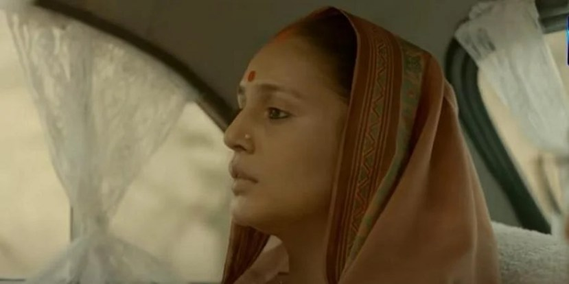 Maharani' web series review: Huma Qureshi headlines a flawed yet gripping  political drama- The New Indian Express