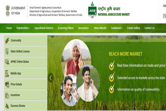 Modi Government Enam Scheme near about 2 core Farmer registered Know Everything eNAM in Hindi dlop