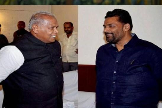 बिहार चुनाव 2020: चुनाव आयोग ने पप्पू को 'कैंची' तो मांझी को पकड़ा दी 'कड़ाही', इनके भी बदले सिंबल