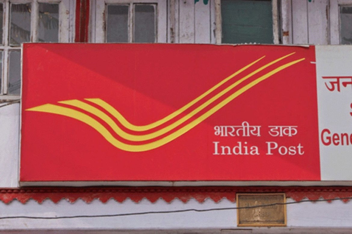Post Office Savings Account rules will change from 11 december 2020 NDSS