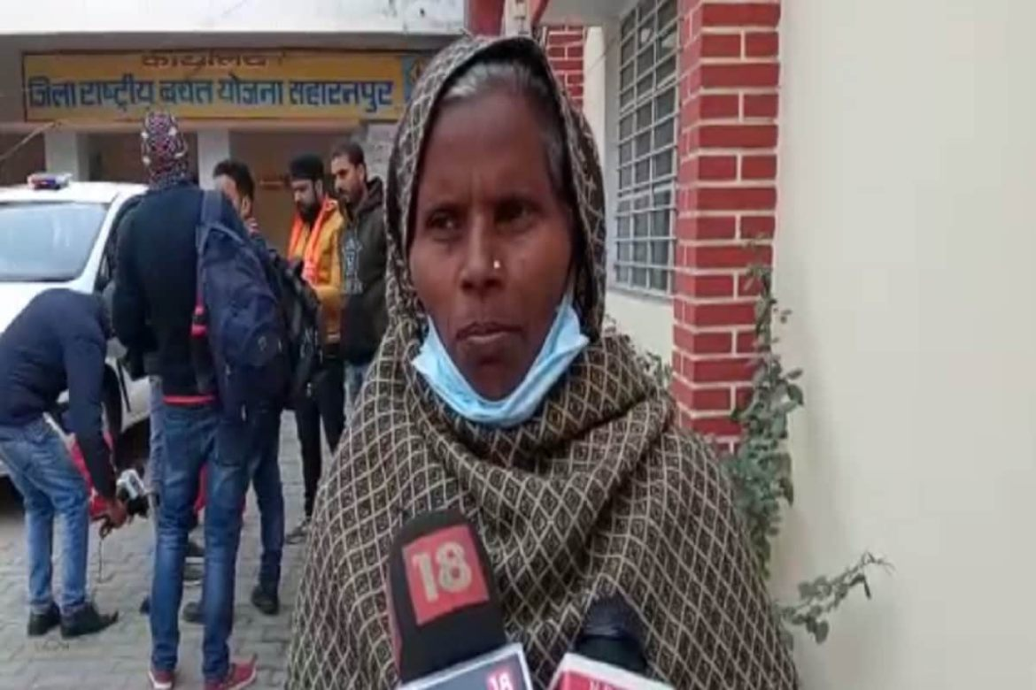 Bala Devi of Saharanpur is quite excited about getting the first installment under PM Housing.