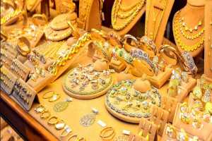 This is a detailed description of the gold investment options in India
