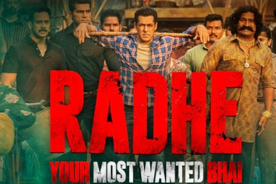 This film will be released on May 13 on the occasion of Eid.