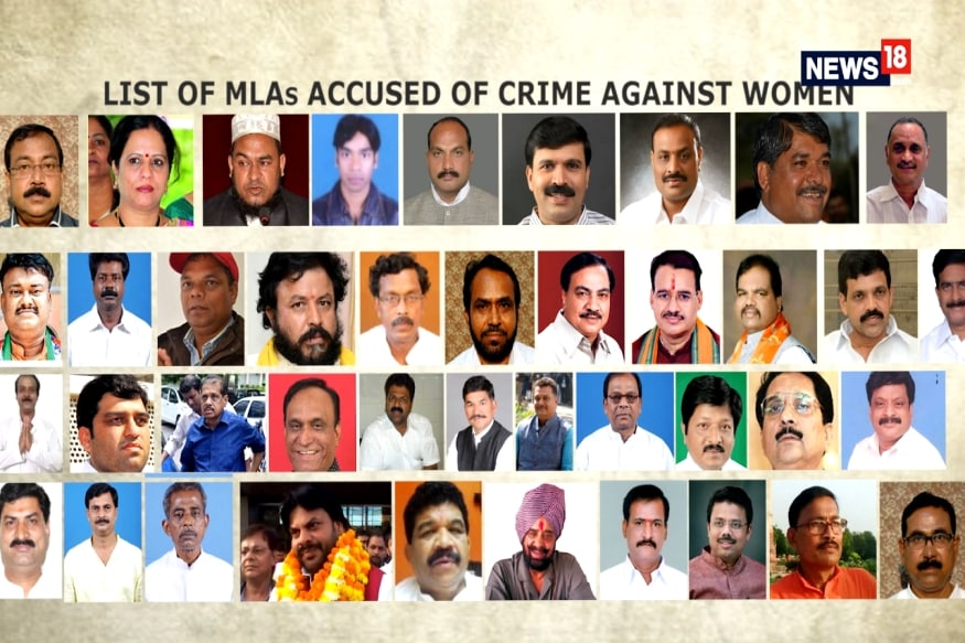 Is Your MP/ MLA Accused of Crime Against Women?